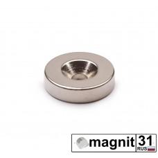 Магнит с зенковкой St-20 сила 5 кг.