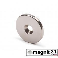 Магнит с зенковкой St-25 сила 7,5 кг.