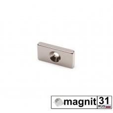 Магнит пластина с зенковкой 16xd8x3 мм. сила 3,2 кг.