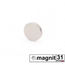 Магнит диск D8x1,5 мм. сила 0,6 кг.