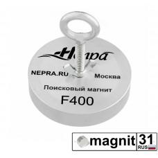 Поисковые магниты односторонние F400 сила 400 кг.