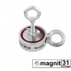 Поисковые магниты двухсторонний F120*2 сила 120 кг.