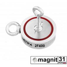 Поисковые магниты двухсторонний F400*2 сила 400 кг.